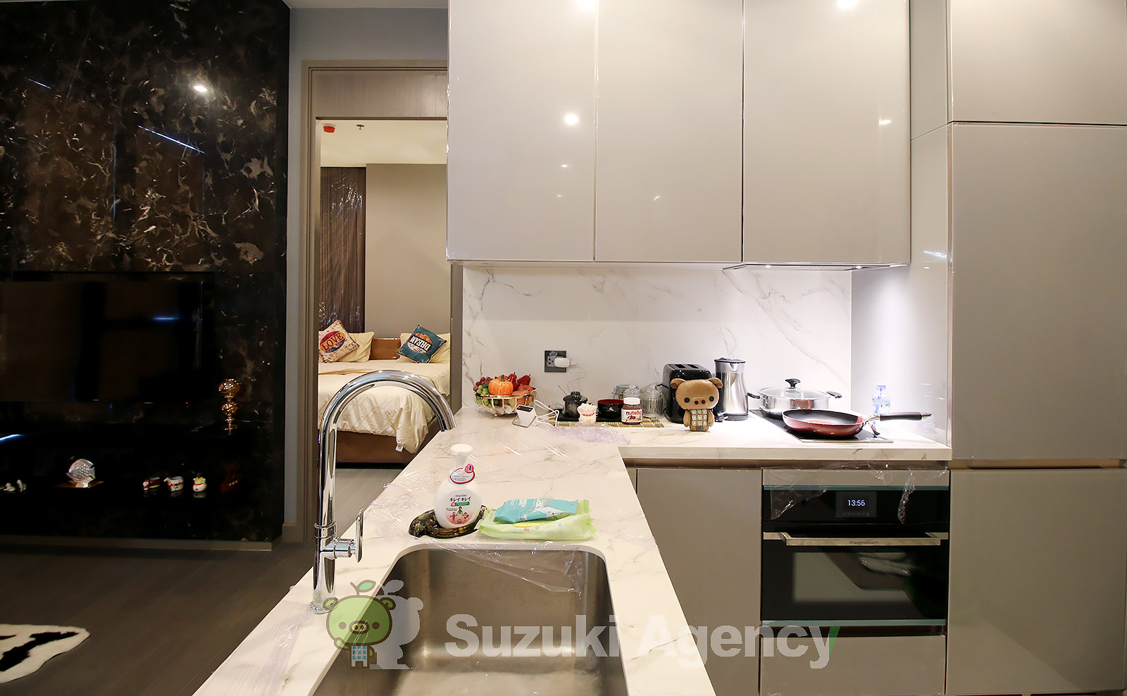The Esse at Singha Complex:1Bed Room Photos No.6