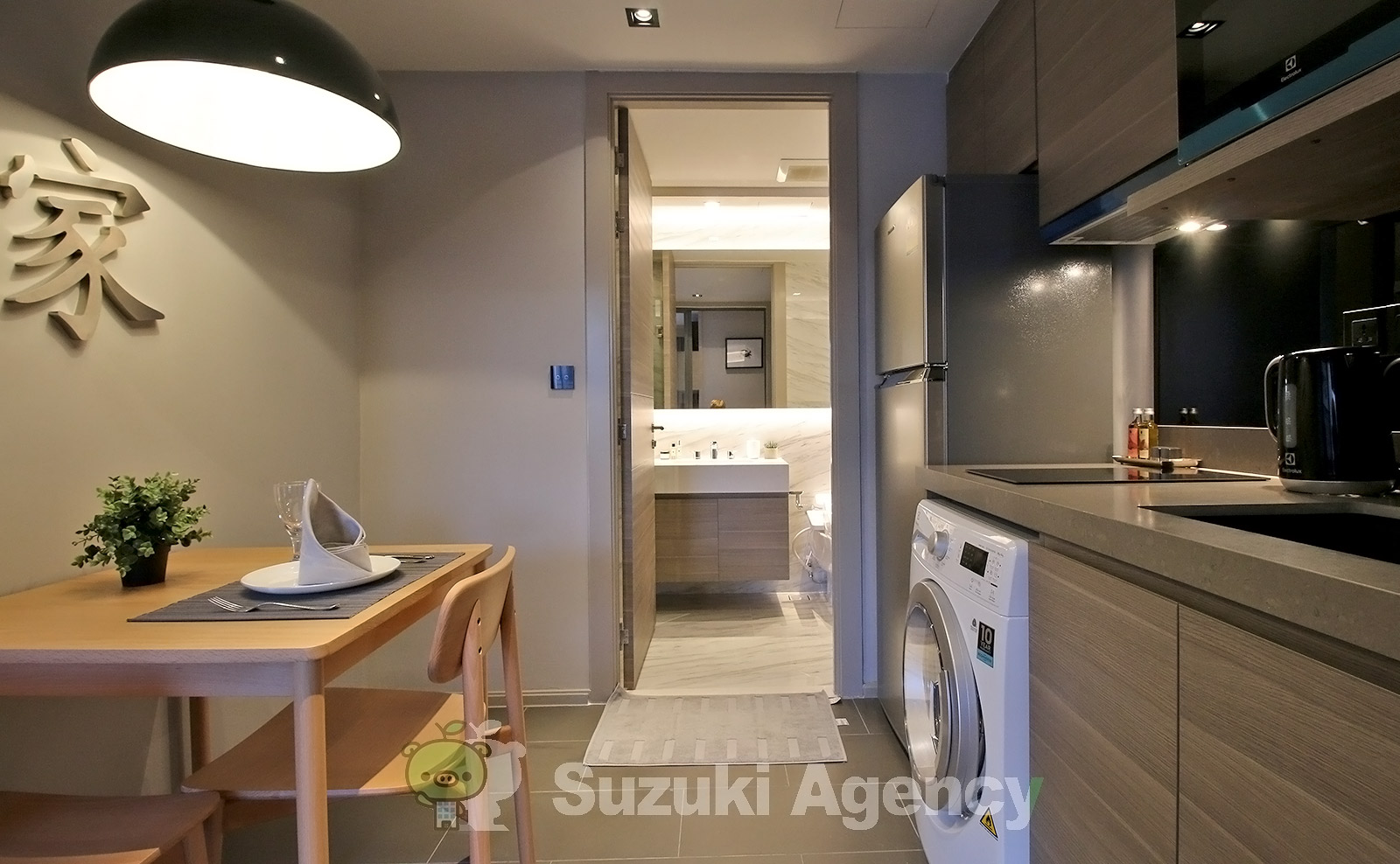 VOQUE Serviced Residence:2Bed Room Photos No.5