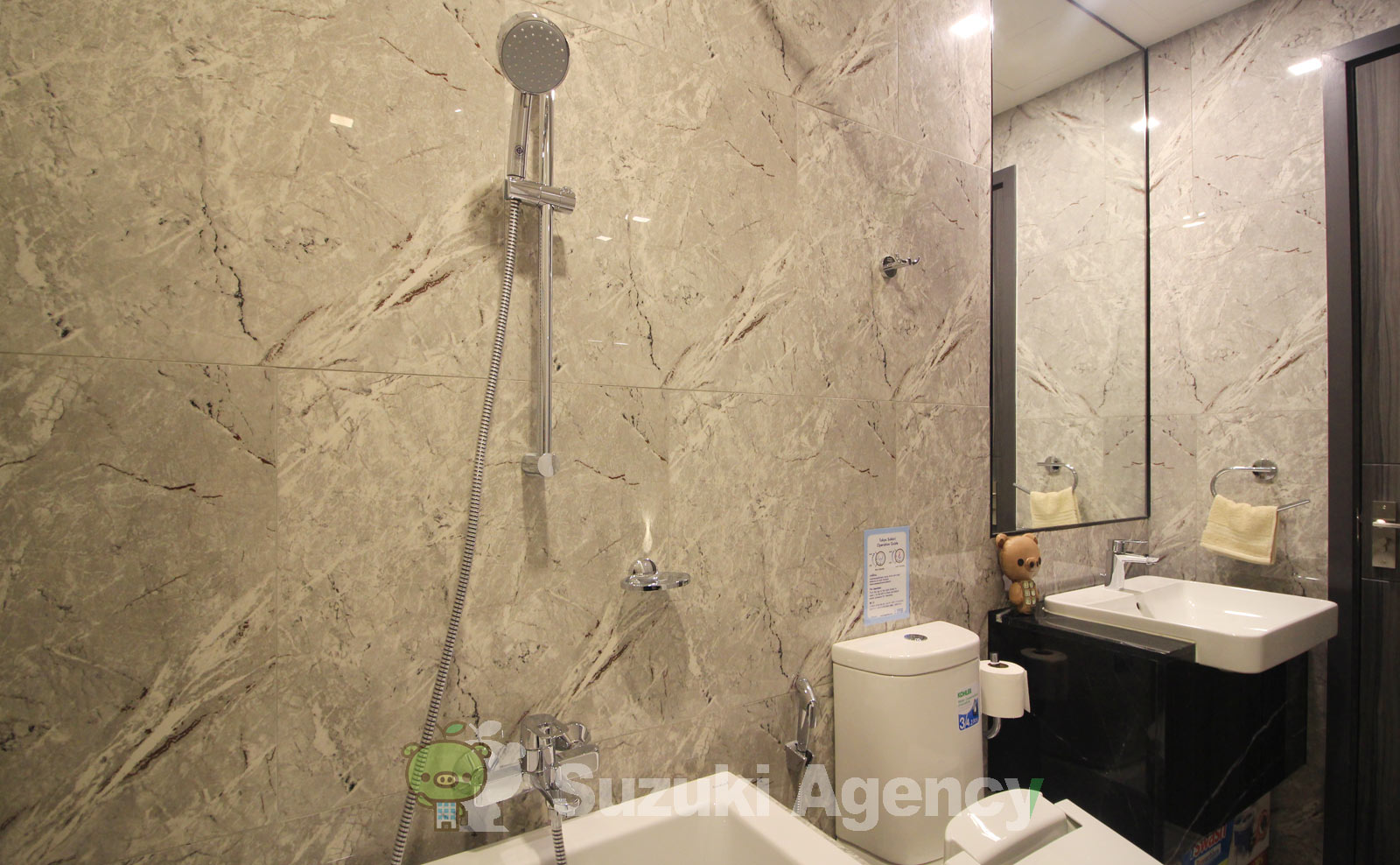 Ashton Asoke:2Bed Room Photos No.12
