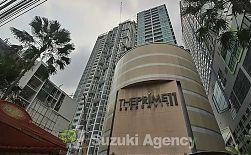 The Prime Sukhumvit 11